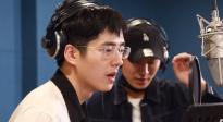 《记住这个画面》MV花絮独家放送 刘昊然挑战高音:我太难了