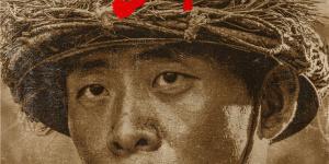 《金刚川》定档10月25日 张译吴京邓超高燃集结