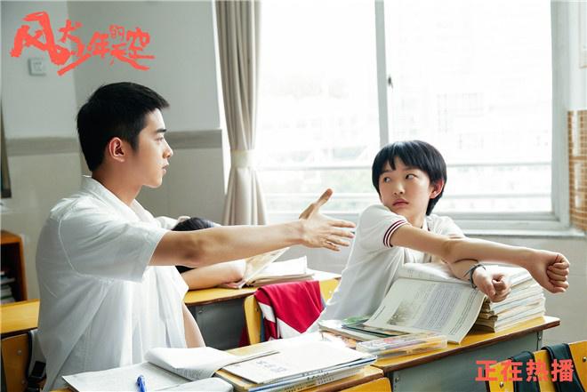 《风犬少年的天空》曝徐佳莹MV 彭昱畅撒狗粮 第4张