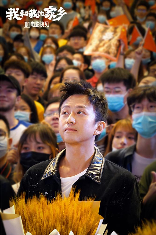 《我和我的家乡》路演 俞白眉曝王源陕西话说得好