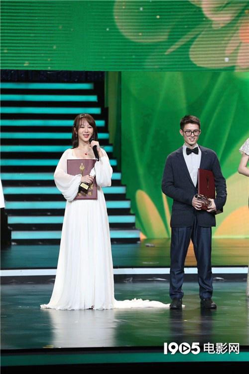 百花奖表彰提名影人 杨紫易烊千玺等亮相受表彰 第4张
