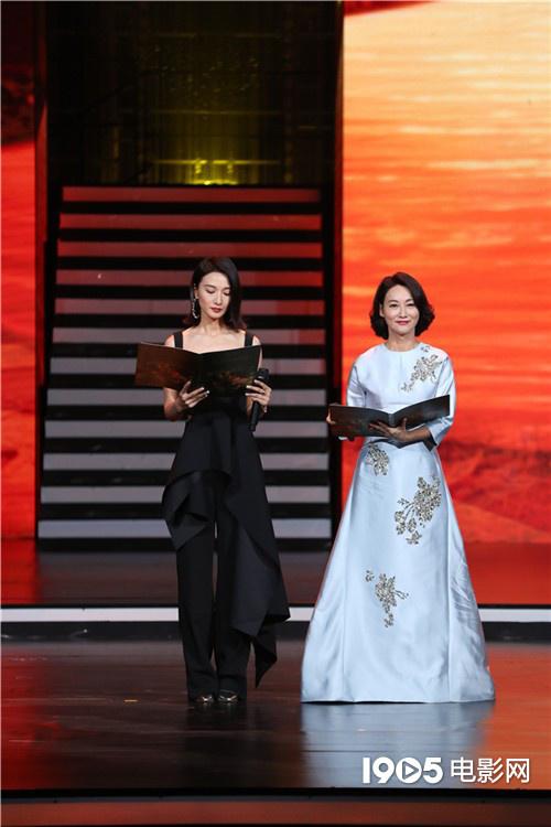 百花奖表彰提名影人 杨紫易烊千玺等亮相受表彰 第5张