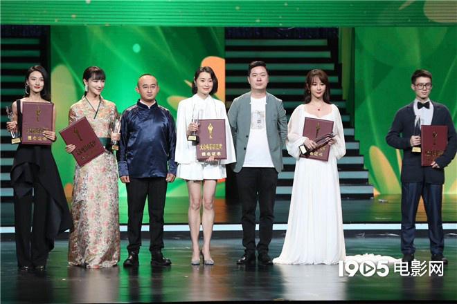百花奖表彰提名影人 杨紫易烊千玺等亮相受表彰 第2张
