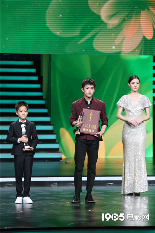百花奖表彰提名影人 杨紫易烊千玺等亮相受表彰 第3张