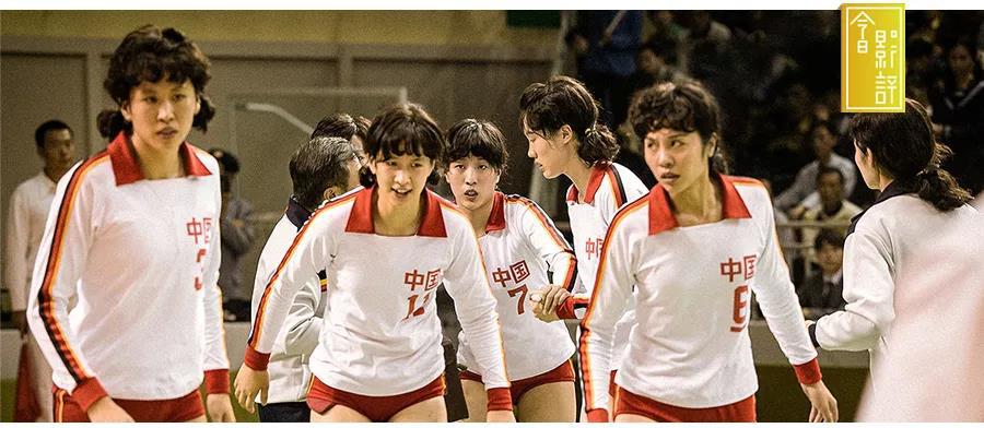 「一波三折终」相见!影戏《夺冠》9月25日天下公映 第7张