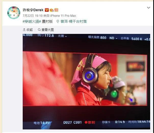 《一点就抵家》百花奖首映 刘昊然彭昱畅显示皆可 第4张