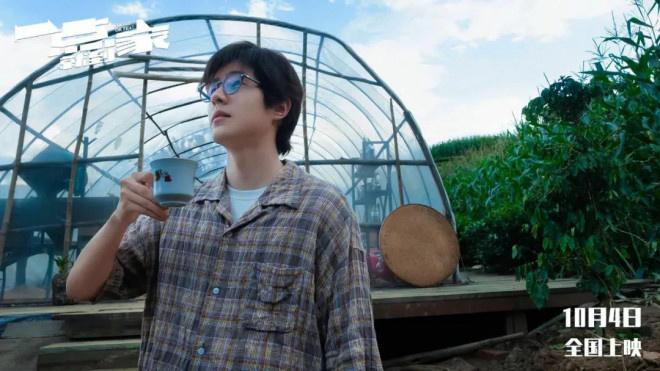 《一点就抵家》百花奖首映 刘昊然彭昱畅显示皆可 第5张