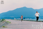 由北野武执导,北野武、关口雄介领衔主演的影片《菊次郎的夏天》9月25日正式上映!等待了21年,被无数观众心心念念了一整个夏天,《菊次郎的夏天》终于在这个夏天的结尾在电影院和大家见面!