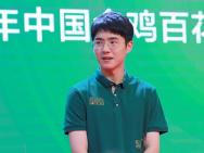 百花奖发布会在郑州举行 刘昊然带领志愿者宣誓