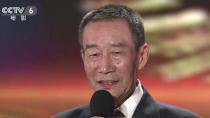 """第35届大众电影百花奖""""星空放映""""启动 《焦裕禄》剧组重聚首"""