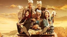 《我和我的家乡》发布郑钧演唱推广曲《父的三北》MV