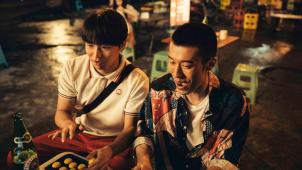 《风犬少年的天空》发布插曲《得到太阳》MV