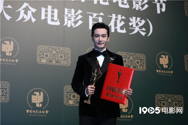 黄晓明二捧百花奖最佳男主角 曾经历情绪最低点