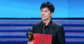 易烊千玺发表获最佳新人荣誉感言:会创造出更多好的角色