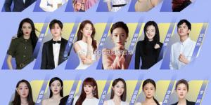 """""""星辰大海""""青年演员计划41名候选人名单公布"""