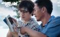 《一点就抵家》发特辑 刘昊然彭昱畅分享有趣履历 第1张