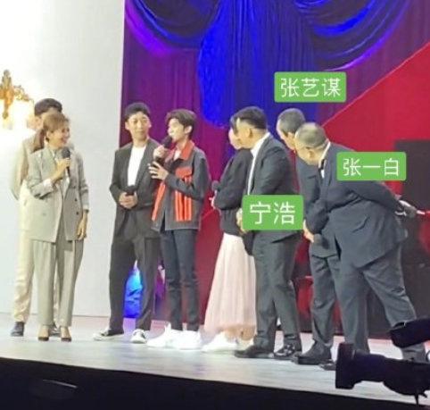 老父亲眼光!王源出席《家乡》首映被导演们围观 第2张