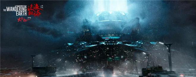 《落难地球》{之后},我们期待的不止有《'三体'》 第1张