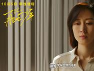 《再见吧!少年》曝预告 刘敏涛谭凯演绎逆境夫妻
