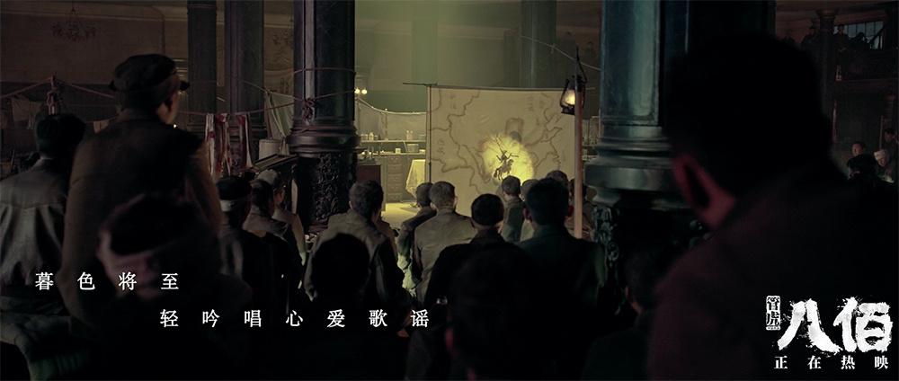 致谢观众!《八佰》制作特别版MV收录动人画面