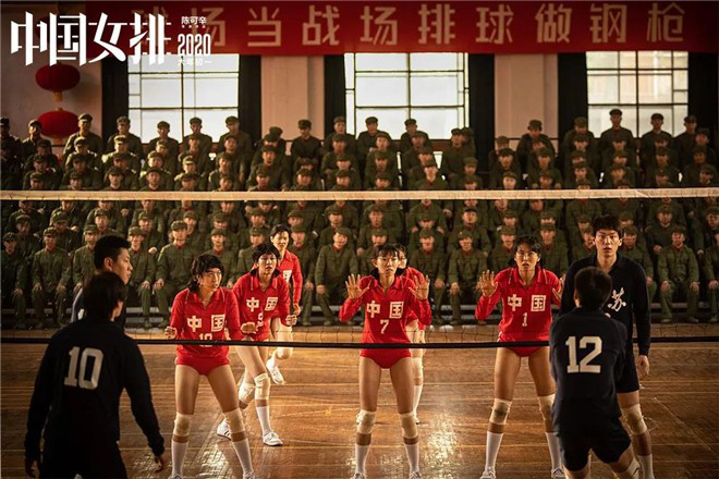 巩俐是电影界的郎平!追随陈可辛揭秘《夺冠》 第9张