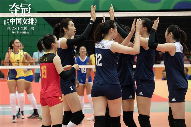 《夺冠》曝外国球员特辑 王牌集结梦回奥运巅峰