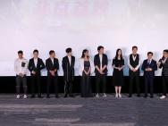 唐季礼赞杨洋像汤姆·克鲁斯 约定再拍《急先锋2》