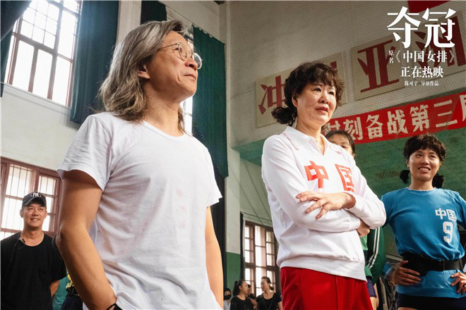 《夺冠》曝视频特辑 复刻40年前女排训练基地