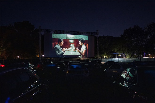 4K版《花样年华》纽约电影节首映 全球巡展开启