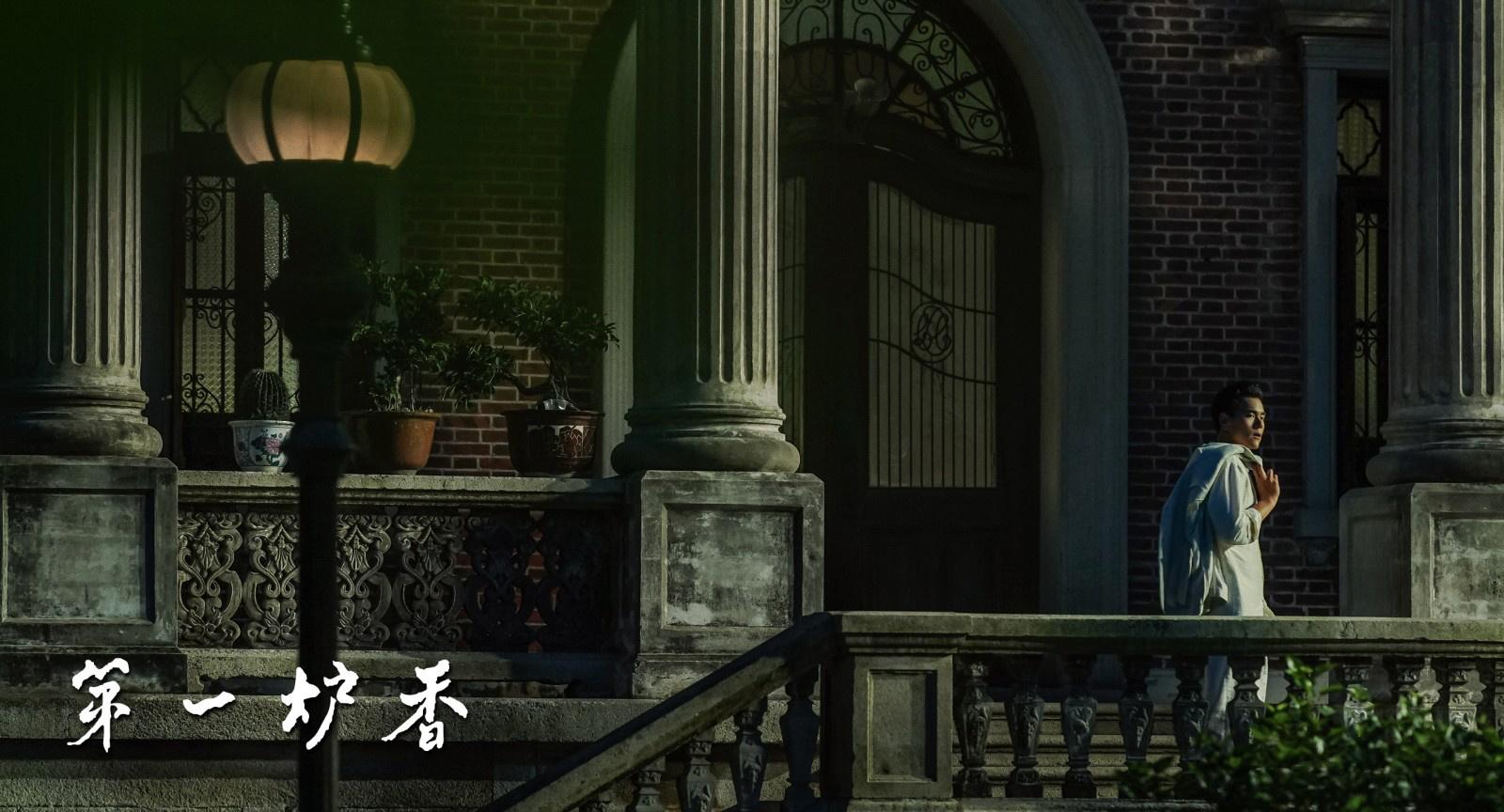 《第一炉香》入围东京电影节 精良质感点燃期待