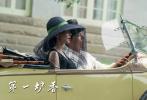 近日,导演许鞍华新作《第一炉香》捷报频传,接连入围第25届釜山国际电影节和第33届东京国际电影节。这是继影片入围今年威尼斯电影节后,再度受到国际电影节的官方认证。