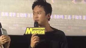 《我和我的家鄉》映后見面會 鄧超評價王源是非常成熟的演員
