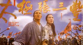 这部电影,既是香港武侠片的代表作,又是录像厅的镇店之宝