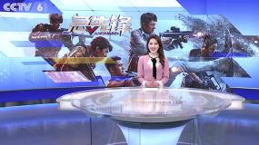 《急先锋》上映首日领跑票房榜 龙氏喜剧再次俘获观众