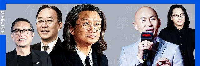 中国香港导演奏响主旋律之歌,国庆档再度霸屏! 第11张