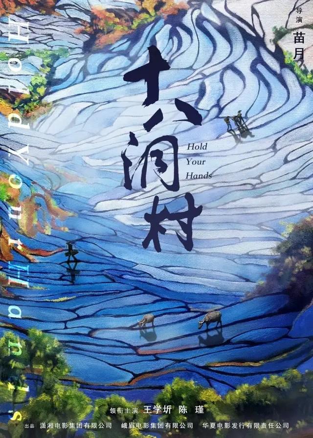 中国香港导演奏响主旋律之歌,国庆档再度霸屏! 第8张