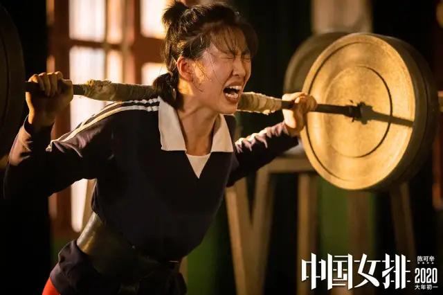 中国香港导演奏响主旋律之歌,国庆档再度霸屏! 第13张