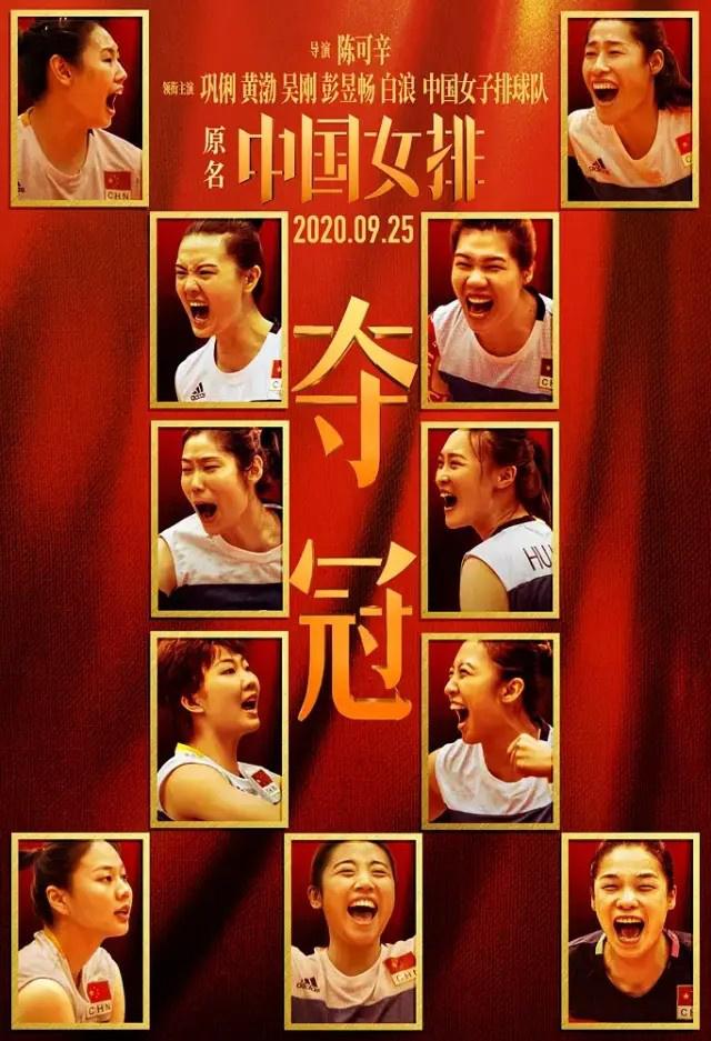 中国香港导演奏响主旋律之歌,国庆档再度霸屏! 第5张