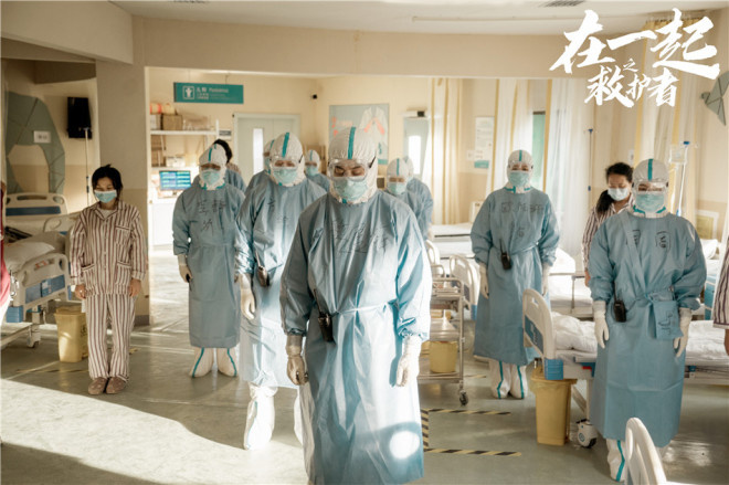 朱亚文徐璐接棒《在一起·救护者》 致敬救护英雄