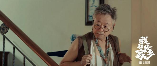 """《家乡》葛优再演""""张北京"""" 宁浩笑剧不疯狂了? 第7张"""