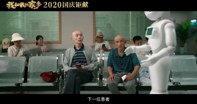 """《家乡》葛优再演""""张北京"""" 宁浩笑剧不疯狂了? 第11张"""