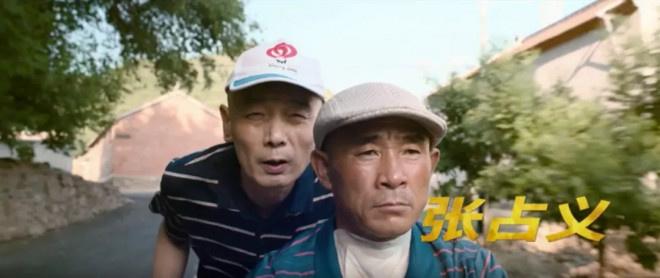 """《家乡》葛优再演""""张北京"""" 宁浩笑剧不疯狂了? 第14张"""