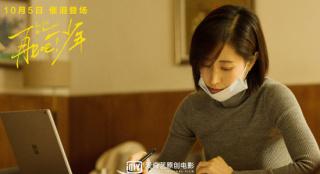 《再见吧!少年》刘敏涛荣梓杉母子情 看哭观众!