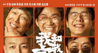 助力視障人士聽聲「觀」影 上海重啟無障礙觀影