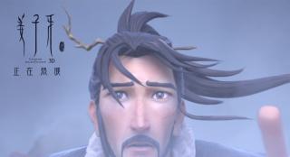《姜子牙》发全人物解读 用不同角度切入中国英雄