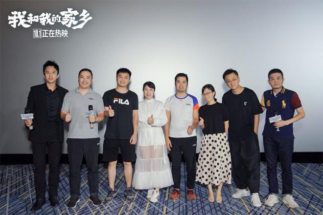 《我和我的家乡》广州路演 邓超请援鄂医生看电影 第3张