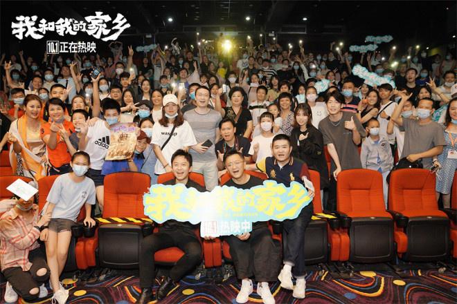 《我和我的家乡》广州路演 邓超请援鄂医生看电影 第4张