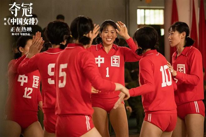 《温暖有光放映队》到福建漳州 致敬中国女排精神 第3张