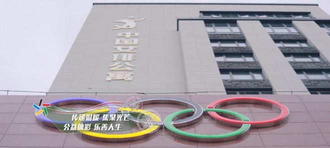 《温暖有光放映队》到福建漳州 致敬中国女排精神 第8张