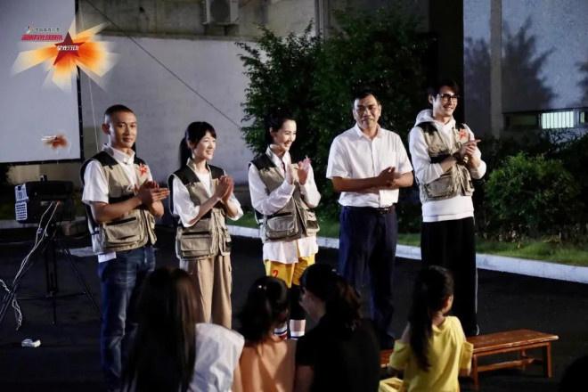 《温暖有光放映队》到福建漳州 致敬中国女排精神 第15张